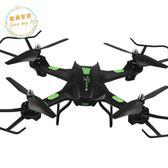 遙控飛機遙控飛機充電超大四軸飛行器直升無人機航模航拍高清專業兒童玩具jy【好康八八折】