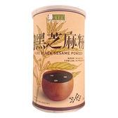 『美好人生』純萃黑芝麻粉(500g/2罐)【屈臣氏】