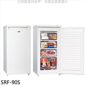 SAMPO聲寶【SRF-90S】《87公升》冷凍櫃
