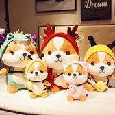 毛絨玩具兒童玩偶抱枕睡覺可愛公仔恐龍倉鼠布娃娃【雲木雜貨】