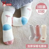 兒童襪子 寶寶襪子秋冬純棉保暖加厚毛圈高筒兒童嬰兒0-1-3-5歲 莎瓦迪卡