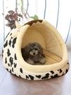 狗窩中小型犬泰迪可拆洗夏天四季通用網紅貓窩柯基寵物狗墊子用品 滿天星