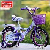 兒童自行車2-3-4-6-7-8-9-10歲寶寶腳踏單車童車女孩男孩小孩 igo陽光好物