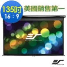 經典數位~億立Elite Screens 135 吋 16:9 加長上黑邊手拉幕 家庭劇院專用-白塑布 M135UWH2-E15