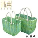 【快樂購】購物籃洗澡沐浴筐塑料框野餐寵物洗浴籃子