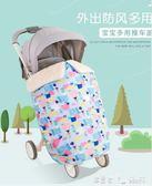 嬰兒推車蓋毯防雨防風毯秋冬加厚嬰兒推車擋風被寶寶   潔思米