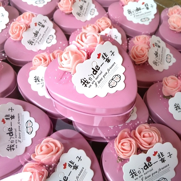 鐵盒中國風結婚糖盒包喜糖的盒子創意婚禮2018盒新款糖果禮盒小 亞斯藍