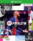 [哈GAME族]免運費 可刷卡 10/9發售預定 系列新作 XBOX ONE FIFA 21 中文一般版 國際足盟大賽21