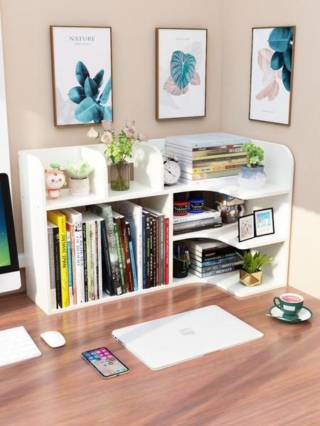 書架 簡易桌面書架辦公室書桌上兒童收納置物架學生多層整理簡約小書柜免運快出