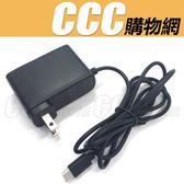 任天堂 Switch 充電器 主機 旅充 NS主機 遊戲機 5V