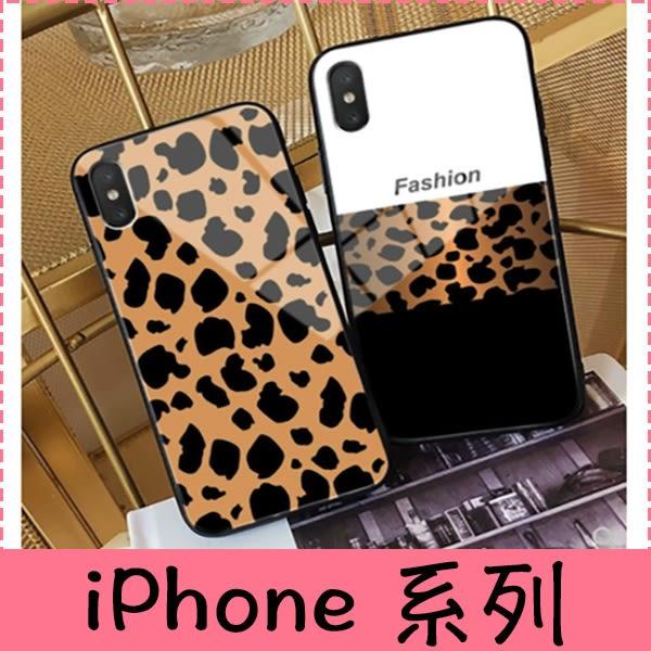 【萌萌噠】iPhone X XR Xs Max 6s 7 8 plus 時尚歐美風 條紋拼接豹紋保護殼 全包軟邊 玻璃背板 手機殼