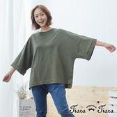 【Tiara Tiara】漢神獨家 素面七分寬袖純棉上衣(綠/灰)
