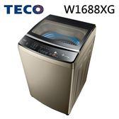 ★送東元快煮壺★【TECO東元】16kg DD變頻直驅洗衣機W1688XG-古典金(含基本安裝)