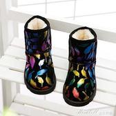 馬丁靴 男童棉鞋女童棉靴子冬季加厚保暖兒童雪地靴小孩真皮短靴防水冬靴  蜜拉貝爾
