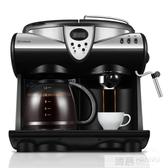 Donlim/東菱 DL-KF7001美式咖啡機家用小型商用意式全半自動奶泡  中秋佳節 YTL