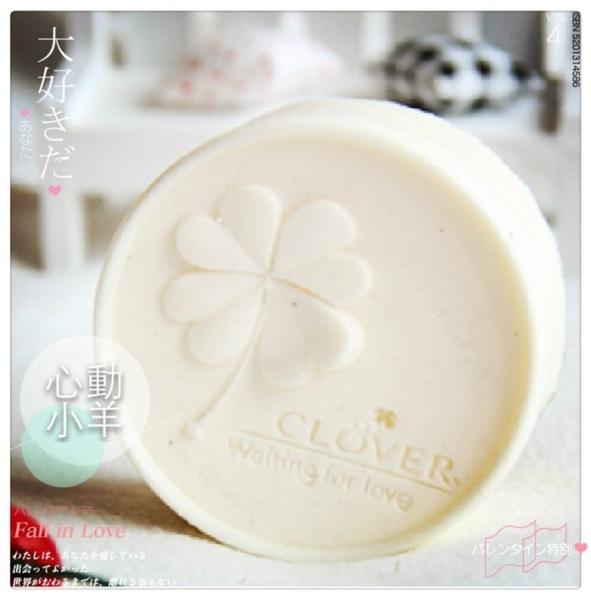 心動小羊^^韓國矽膠模具手工皂模具圓形立體四葉草模具幸運草單個矽膠蛋糕模具、餅乾模