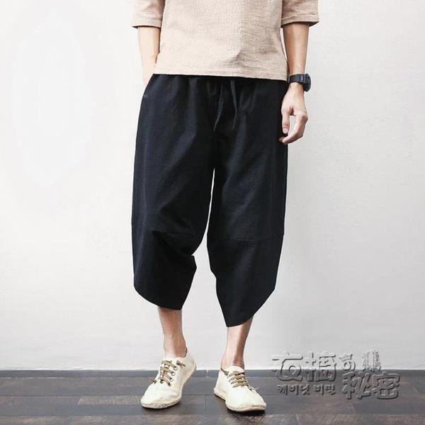 泰國燈籠褲男中國風亞麻七分褲社會小伙寬鬆哈倫褲潮尼泊爾 衣櫥の秘密