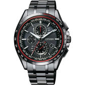 【滿額禮電影票】送小牛皮錶帶 CITIZEN 星辰 鈦 限量光動能電波萬年曆腕錶-黑/41mm (AT8145-59E)