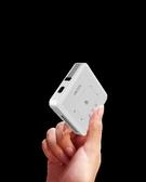 投影儀2019微型投影儀手機一體機家用小型便攜小米迷你wifi無線投墻3D 聖誕節LX