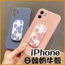韓風奶牛紋|蘋果 iPhone 13 mini 12 Pro 11 Promax i7 i8 6s Plus SE2 XR XSmax 簡約素色 手機殼 影片支架
