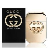 Gucci Guilty Eau de Toilette Spray 罪愛女性淡香水 75ml
