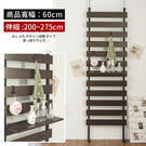 收納架 置物架【H0087】落地式萬用木板掛架-大(高200~275cm)*胡桃色 MIT台灣製 完美主義