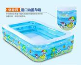 聖誕禮物充氣游泳池嬰兒童充氣游泳池家庭超大型海洋球池加厚家用大號成人戲水池igo曼莎時尚