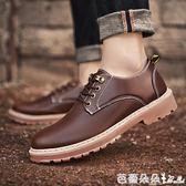 馬丁鞋 2018秋季新款男士休閒鞋英倫時尚韓版潮鞋學生工裝大頭馬丁皮鞋子 芭蕾朵朵