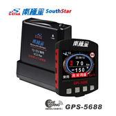 南極星 GPS-5688衛星超級測速器【速霸科技館】