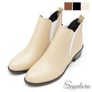 短靴 經典側V字鬆緊尖頭切爾西靴-米