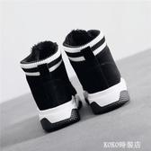 高筒帆布鞋 防滑平底高筒雪地靴百搭棉靴休閒學生鞋女短靴羊絨保暖帆布鞋 koko時裝店