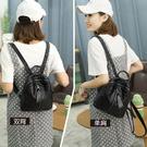 雙肩包女士潮2021新款韓版pu時尚百搭軟皮休閒迷你旅行小揹包包 父親節特惠