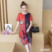 短袖印花洋裝 胖mm夏季韓版中長款氣質連身裙寬鬆洋氣大碼a字裙 EY6790『pink領袖衣社』
