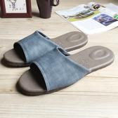 【iSlippers】風格系列-渲色皮質室內拖鞋渲色藍XL