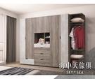 {{ 海中天休閒傢俱廣場 }} G-41 摩登時尚 衣櫥系列 A16-01 布爾9尺系統式衣櫥(可拆賣)