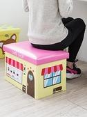 兒童玩具收納箱折疊布藝裝書本零食整理箱子可坐大號衣服儲物箱盒 【全館免運】