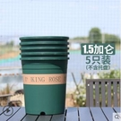 花盆塑料加侖盆二代加厚控根透氣多肉綠蘿陽臺家用種花月季大花盆 蘿莉小腳丫