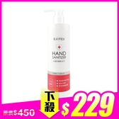 KAFEN 水感防護乾洗手350ml ◆86小舖 ◆