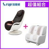 FUJI按摩椅 愛沙發按摩椅 FG-906