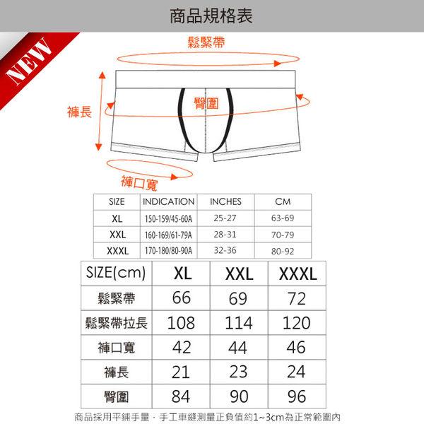 男內褲 四角褲 平口褲 彈性內褲 吸濕排汗 竹碳纖維【BTD-13809JP】