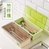 家用竹纖維筷子盒 廚房餐具勺子瀝水收納盒筷子籠帶蓋防塵筷子筒 萬聖節