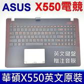 ASUS X550 電競總成 C殼 鍵盤 F552 F552V F552VL F552WE X550CA X550CL