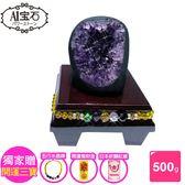 【A1寶石】頂級巴西天然小紫晶鎮/陣《500g》同烏拉圭紫晶洞功效(加贈五行水晶木座V-34)