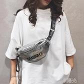 北包包男女胸包側背包時尚休閒運動單肩包新款韓版潮流小背包 一米陽光