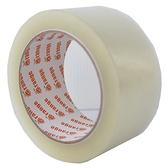 orange OPP膠帶 透明包裝膠帶 寬48mm/一捲入(定45) 48mm x 90M 封箱膠帶 封口膠帶 MIT製-嘉250PPKW4809043-0