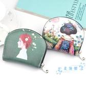 卡包 卡包女式韓國可愛多卡位簡約小卡片夾卡通迷你多功能零錢包大容量 星隕閣