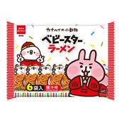 優雅食中雞汁分享包-卡娜赫拉的小動物45Gx6【愛買】
