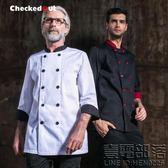 廚師工作服長袖酒店餐廳飯店多米來廚房白色雙排扣男廚師服訂製LOGO店名
