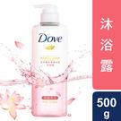 首創 卸妝級沐浴露 多芬Micellar Water 微米淨透科技 淨化肌底  注入親膚保濕精華液!
