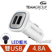 【折100元】TEAM 十銓 WD01 4.8A (2.4A+2.4A) USB雙孔車用充電器 USB車充(藍光LED電源指示光圈)X1